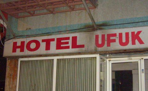 Τα Πιο Ανόητα Ονόματα Ξενοδοχείων – Και μετά παραπονιέσαι εσύ που σε βάφτισαν Παρθένα! : Ταξίδι